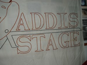 Addis Stage banner