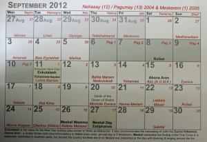 Ethiopian-Gregorian calendar
