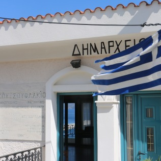 The dima (like a county clerk's office) in Evdilos where Andreas has spent way too many hours